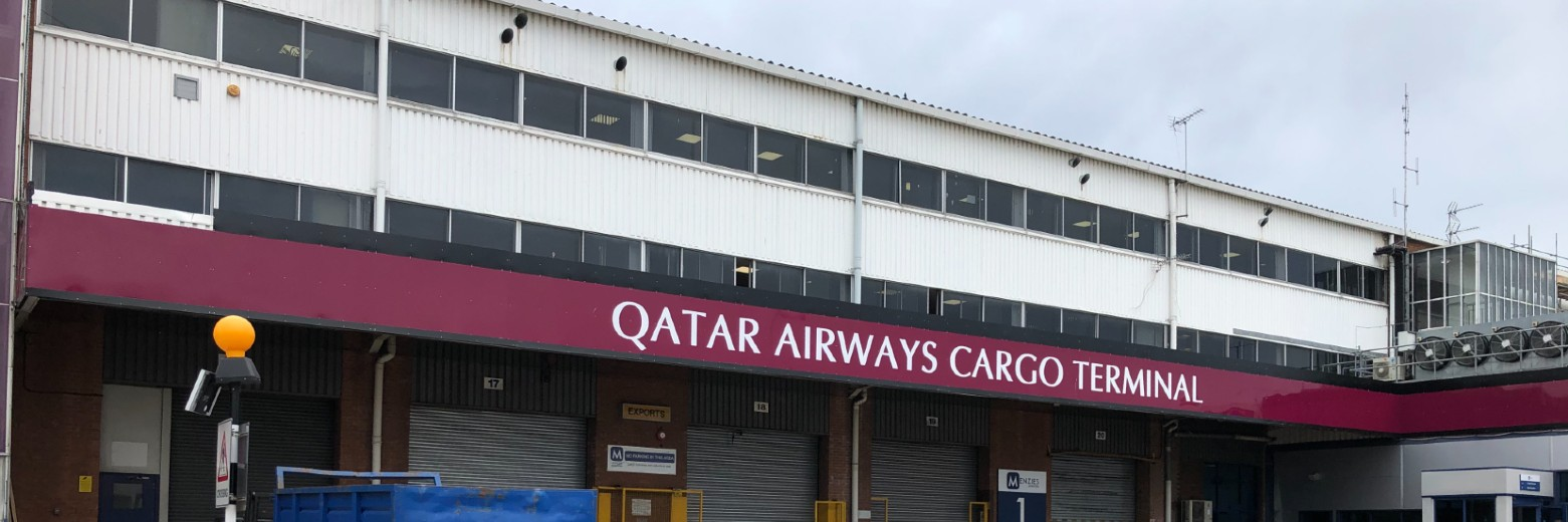 Qatar Airways Cargo Terminal
